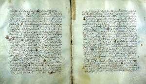 Koleksi Gambar Al-Qur'an Tulisan Jaman Dahulu, Bag:1