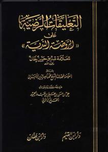 trdia0-page-001(1)