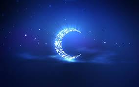 Fatawa Puasa Bin Baz (2): Apakah ada kegiatan-kegiatan khusus yang disyari'atkan bagi seorang muslim dalam rangka menyambut datangnya Ramadhan?