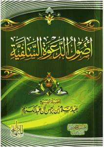 Kitab al burhan pdf reader
